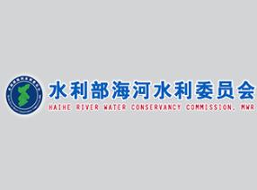 长江流域水环境监测中心