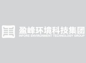 广东盈峰科技有限公司