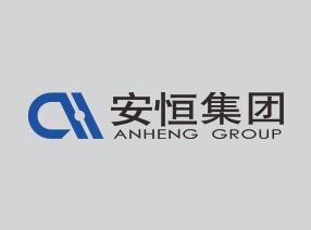 安恒环境科技(北京)股份有限公司