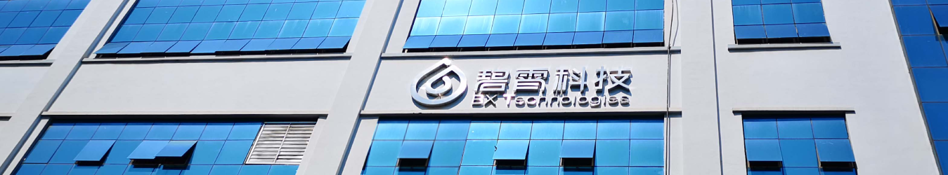 http://www.bx-tech.cn/data/upload/202008/20200804162519_224.png