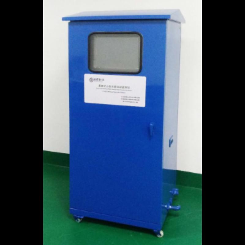 长沙全自动水质监测站